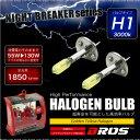 ハロゲンバルブ H1 55W 3000K 12V 130W/...