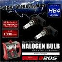 ハロゲンバルブ HB4 9006 55W 4300K 12V...
