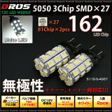 T20 LED ���֥� �ۥ磻�� �����å��� 3chipSMD��27Ϣ 2�ĥ��å� ̵���� �ܡܡݡ� �ܡݡܡ� ξ�б� �ơ������ �֥졼������ �Х�� �� /����̵�� _23177 ��10P03Sep16��
