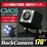 �Хå������/�����ɥ饤����/LED�����Ż륫���/CMOS/�ɿ�/�ɿ�/ ���� 170��/�Ž�/�����/����� 120��/LED �饤��/��ǧ��UP/���/�����ǧ/����̵��/_43133������P08Apr16��