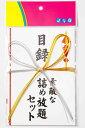 ショッピングネイルシール 【即納!】目録 素敵な詰め放題セット rkn_1457 送料無料