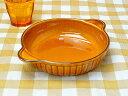 アメ釉ライン 丸グラタン皿 [ 耐熱皿 おしゃれ 耳付き オーブン対応 アメ色 ][ 日本製 ]
