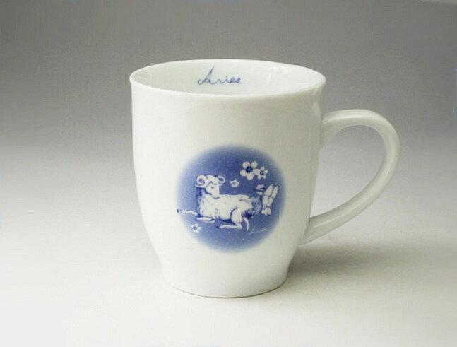 12星座 マグカップ 牡羊座 (おひつじ座)[ コーヒーカップ ティーカップ ][ アウトレット 訳あり特価品 ]