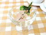アトランティック アイスクリームカップ[ガラス食器/パフェグラス/おうちカフェ]