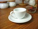 フォンテ エスプレッソ カップ&ソーサー (小) [ 白い食器 コーヒーカップ ティーカップ かわいい 碗皿 洋食器 ][ 業務用 ]