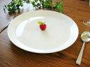 スプラウト プレート 31.5cm [ 白い食器 パーティ用 丸皿 大皿 30cm以上 洋食器 ] [ 業務用 ]
