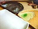 和食器 半月皿 [ 焼物皿 ] [価格別食器市]