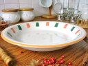 イタリア風食器 コスタ 22.5cm カレースパゲティ皿 [ カレー皿 パスタ皿 イタリアン 洋食器 ]