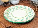 イタリア風食器 ヴェローナ 28cm ピザスパゲティ皿 [ 大皿 丸皿 パスタ皿 ピザプレート ]