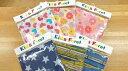 【入園入学準備品】kidsforet【キッズフォーレ】星柄 電車 お花 ハート ポケッタブル ランドセルカバー レインカバー