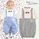 男児ベビーフォーマル ボンシュシュ*Bonchouchou 千鳥格子リボンタイ付き 新生児ツーウェイオール50-60cm
