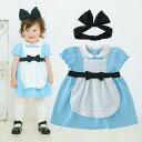 不思議の国のアリス ベビーワンピース ヘアバンド付き 80cm90cm ハロウィーン 仮装 子供 なりきりセット コスプレ 仮装 衣装 プリンセス ドレス 女の子