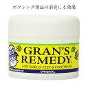 グランズレメディ  レギュラー無香料・フローラルの香り  5...