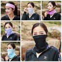ショッピングマスク 新光ネット 【防寒 フェイスマスク】フェイスマスク  フェイスカバー  フェイスガード