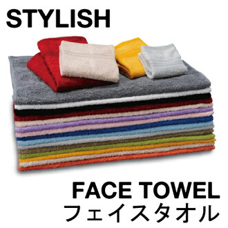 Stylish and Drillers face towel 34 × 80 cm Supima cotton do Waka 10P11Apr15 P 25 Apr 15