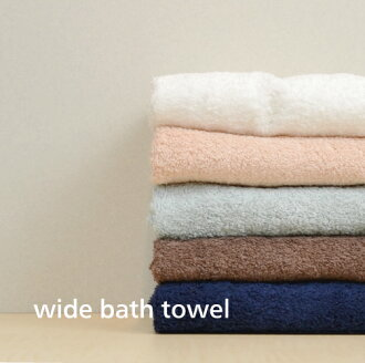 Hotel-like wide bath towel 45% off Senshu towel domestic towel Hotel towel Hotel specifications Japan made