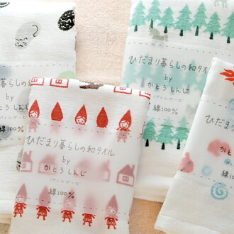 Hidamari living Japanese towel hand towel fs3gm