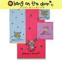 [bang on the door] is 10P02jun13 a bath towel [product made in Japan] [60*120cm] [RCP]
