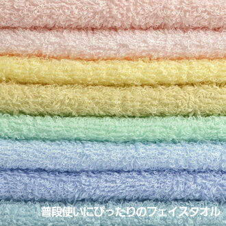 Japan-made towels domestic towel fs3gm perfect for everyday use towel
