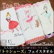 【Shinzi Katoh】『トゥシューズ』 フェイスタオル 約34×80cm シャーリング バレエ 発表会プレゼント 10P01Oct16