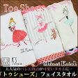 【Shinzi Katoh】『トゥシューズ』 フェイスタオル 約34×80cm シャーリング バレエ 発表会プレゼント 10P06Aug16