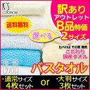 B-bt4-muryou