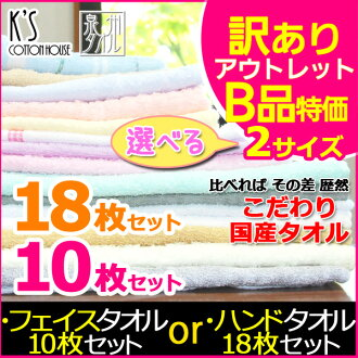 B products towel bags domestic towel sale outlet translation and luxury towels because it is Quanzhou fs 3 gm towel absorbent towel made in Japan