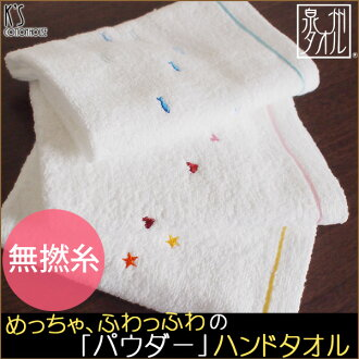 Because I gotta hand towels fluffy soft cotton made in Japan gift in Quanzhou, luxury towel soft or straw or fluffy fs3gm