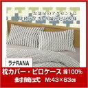 (10)メール便送料無料(岩本繊...