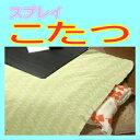 (10)スプレイ≪3002SPRAY≫こたつ掛けコタツふとんカバー長方形(210×250cm)