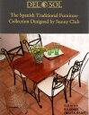 南欧スペインの家具をイメージしたスパニッシュテイストシリーズ。【全国送料無料・ポイント10...