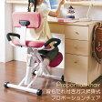 ミヤタケ Proportion chair(CH-990H) ガス昇降式プロポーションチェア