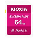 KIOXIA 高速SDカード KSDH-A064G 容量:64GB