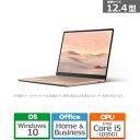 マイクロソフト Surface Laptop Go i5/8GB/128GB THH-00045 サンドストーン