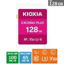 KIOXIA 高速SDカード KSDH-A128G 容量:128GB