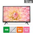 (長期無料保証)TCL 32V型 BS/CSチューナー内蔵液晶テレビ S5200シリーズ (android tv) 32S5200A