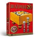 シルバースタージヤパン ゲームソフト 銀星囲碁20