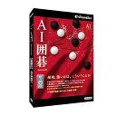 イーフロンティア ゲームソフト AI囲碁 Version 20 Windows 10対応版