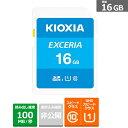 KIOXIA SDカード KSDU-A016G 容量:16GB