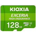 KIOXIA 高耐久マイクロSDXCカード KEMU-A128G 容量:128GB