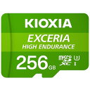 KIOXIA 高耐久マイクロSDXCカード KEMU-A256G 容量:256GB