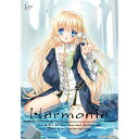 Key Harmonia ハルモニア