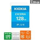 KIOXIA SDカード KSDU-A128G 容量:128GB