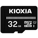KIOXIA マイクロSDHCカード KMUB-A032G 容量:32GB
