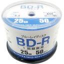 (アウトレット)RITEK社製 録画用ブルーレイディスク50枚スピンドルケース RM-BD25R50S
