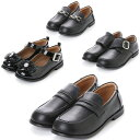 【キッズ】【子供用】【フォーマル靴】【男...