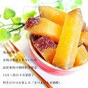 さつまいも甘納糖230g【菓子】【甘納豆】【サツマイモ】【なまため】/バレンタイン