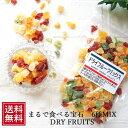 ドライフルーツミックス6種 1kg お徳