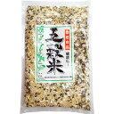 五穀米450g【通販】【雑穀米】【なまため】/祝/父の日