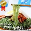 そうめんこんにゃくギフトセット6食入 蒟蒻/素麺/ソ